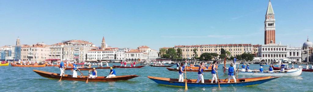 Праздники в Венеции