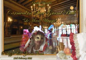 Бал маскарад в Венеции Le miroir Magique