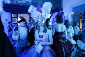 Ball of Dreams. Вечеринка Венецианский Карнавал
