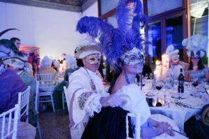 Вечеринка Венецианский карнавал. Ball of Dreams