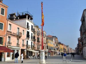 Отели Венеции 3 звезды. Кастелло